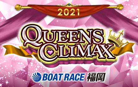 QUEENS CLIMAX